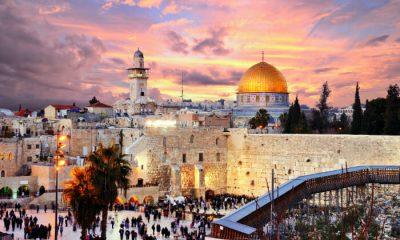 קופון למלון בירושלים