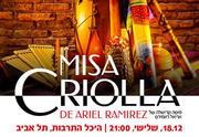 מיסה קריאולה כרטיסים - Misa Criolla