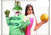 שבת בבוקר בפארק - נסיך צפרדע כרטיסים