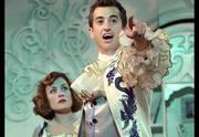 תיאטרון הקיבוץ - הקסם של מוצרט כרטיסים