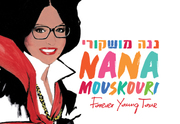 Nana Mouskouri -כרטיסים לננה מושקורי בישראל!
