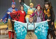 תיאטרון הקיבוץ - לציונה כנף אחת כרטיסים